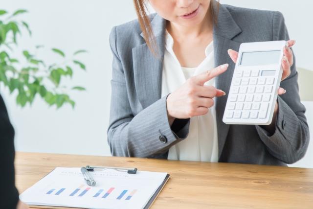 税理士の開業準備で必要な手続きと費用